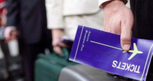 Онлайн покупка билетов